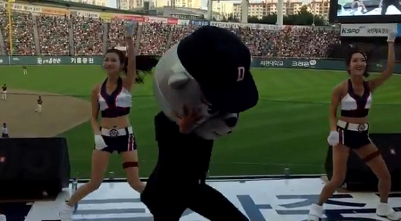 This Mascot's Job Is Considerably Better Than The Phillie Phanatic's